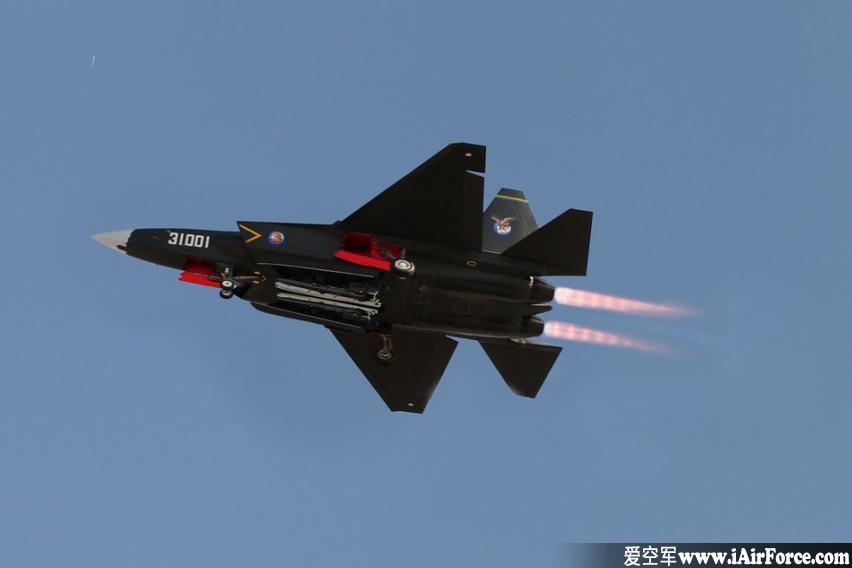 歼-31 鹘鹰 战斗机(J-31) AMF